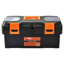 Neo-power neopower plastic toolbox home multi-function hardware repair toolbox storage box car parts box plastic suitcase 19 inch ML-Y20055