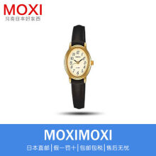 SEIKO axzn021 ladies wrist watch