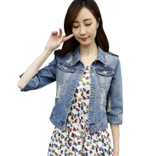 Si Ying Daily Casual Women's Slim 7-Sleeve Denim Jacket