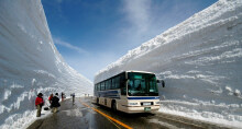 KIA TOURS & TRAVEL - JAPAN ALPINE ROUTE