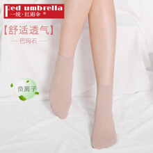 Uniform · red umbrella Bama stone negative ion loose mouth socks (6 pairs) light skin color code