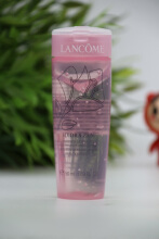 BestBuy - LANCOME anti-stress moisturizing beauty essence 50ml