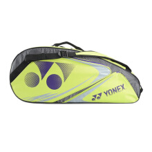 YONEX Sports Bag Sunr Wp14Tg Bt6-S - Grey/Lime [All Size]