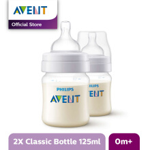 AVENT SCF560/27 Bottle Classic+ 125ml 2pcs