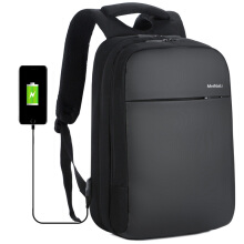 Wei's select fashion men's waterproof and wear-resistant computer backpack hot trend comes with USB backpack B-FC7034
