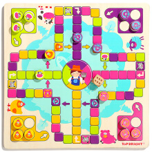 Real Bubee 120341 Child Flight Chess Puzzle Toys Parenting Interactive Board Game  - Multicolor