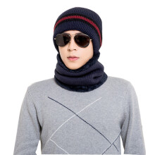 SiYing fashion winter striped men's knit hat thick warm neck cap