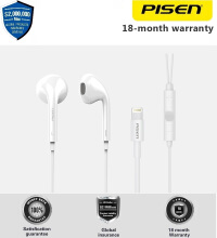 PISEN Wired Earphone G205L for Iphone/ Ipad (Apple White)