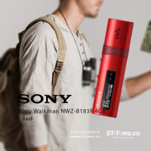 Sony Walkman NWZ-B183F 4GB - Red