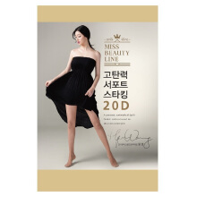 IKBEN Sheer Pantyhose 20D Korea Black M