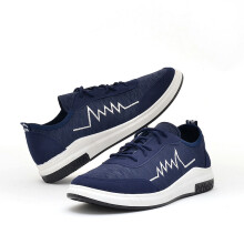 Shoe Rack Fashion Men's Canvas Sneakers