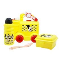 DISNEY Mickey School Box - Yellow