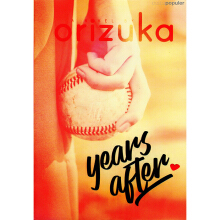 Puspa Populer - Years After - Orizuka - 9786022140139