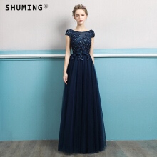 SHUMING-Banquet host evening dress Korean long party party dress dress female Blue S