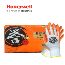 Honeywell gloves 10 pairs / nitrile rubber anti-skid, oil-resistant and wear-resistant mechanical protective gloves JN230 9 size