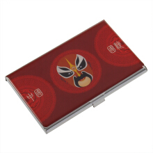 COZIME Unique Chinese Style Stainless Business Name Credit Card Cards Slim Holder Case Red