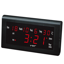 JDWonderfulHouse JDwonderfulhouse VST ST-5 12/24 Hours Desktop Clock Big Number Lcd Display Temperature Date Week Month Table Clock