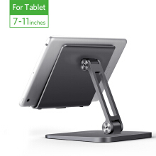UGREEN Desktop Holder Stand for iPad Charging Tablet Metal Stand Dark Grey