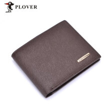 PLOVER GD5923-6B Men Business Short Clutch Wallet Soft Cow Leather Brown