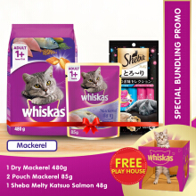 [PROMO BUNDLING] 1 Whiskas Dry + 2 Whiskas Pouch Mackerel + 1 Sheba Melty Katsuo Salmon + Free Playhouse PBW002