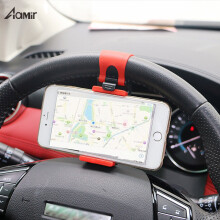 Aamir Universal Car Phone Holder Steering Wheel Clip Mount Holder for All phone Car Mobile Phone Holder Stand