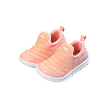 SiYing Caterpillar children's shoes casual shoes soft bottom children's shoes