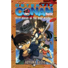 Conan Movie : Jolly Roger in the Deep Azure (Last) - Cetak Ulang -  Aoyama Gosho - 9786020226583