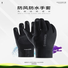 Full Finger Gloves Outdoor Tactical Gloves Climbing Non-slip Gloves black L