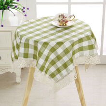 Green reed cotton linen towel cover cloth dust cover tablecloth bedside cabinet refrigerator multi-purpose green grid 85 * 85cm 55 * 55cm 2 sets