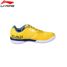 2018 Li-ning Men Badminton shoes AYTN041-2 Yellow