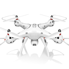 Fireflies Syma X8PRO Photo drone/WIFI HD camera/Self-drone drone White