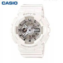 Casio Baby-G BA-110-7A3 Sports waterproof electronic watch-White