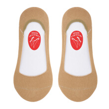 SUNAFIX FCIS 03 AS- Sunafix Invisible Socks Anti Slip - Beige
