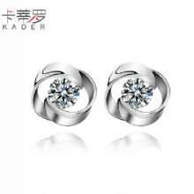 Kader Four-leaf clover S925 silver Swarovski Zircon earrings-Silver