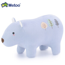 Metoo Cute Polar Bear Kawaii Plush Toy Stuffed Cartoon Animal Action Figure Toy white