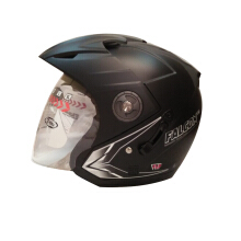 Helm OXY Falcon XR solid Black Doff
