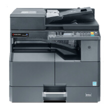 KYOCERA Taskalfa Digital Multifunction Copier 2200 - Mesin B/W