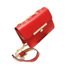 [LESHP]Stylish Chain Bag Lock Small Square PU Leather Shoulder Messenger Black