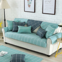 Nordic Style Magical Sofa-cover Corner Fabric Double Towel  Sofa Cover Set Slip Cover Sofa Cover Lake Blue 70 x 70cm