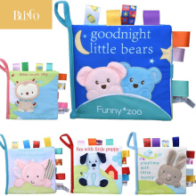 BLINGO Soft 3D Baby Cloth Book Newborn Educational Quiet Book Infant Cognitive Can Bite Reading Matter Ring Paper Rattles Book