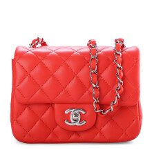 CHANEL Mini Square Coral - A35200Y014805B4651