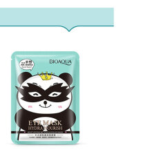 BIOAQUA Moisturizing Black Eye Mask