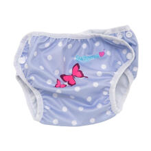 Swimava SWM407 Butterfly Swimming Diaper Purple