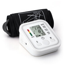 Automatic Electronic Blood-pressure Monitor Arm Style With Voice Function White