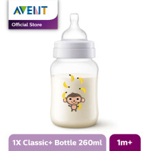 AVENT SCF574/11 Bottle Classic Plus 9oz Themebook Monkey