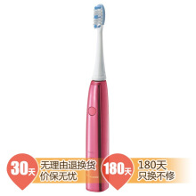 Panasonic (Panasonic) Electric toothbrush Sonic vibration 3 kinds of brush head with three modes EW-DL84-P705