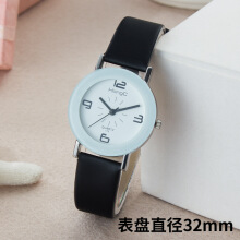 YAZOLE Brand Japanese fashion belt watch student trend new quartz couple watch 175