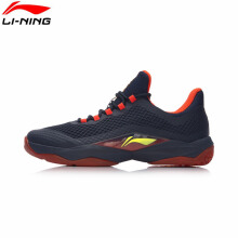 2018 Li-ning Men Badminton shoes AYTN039-1 Red