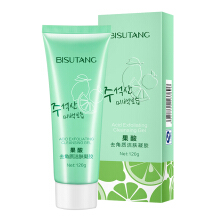 Bi Sutang Fruit Acid Exfoliating Facial Moisturizing Mask Net content 120g