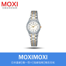 SEIKO WATCH axzn004 ladies WATCH 26mm